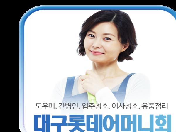 아이콘수정.png